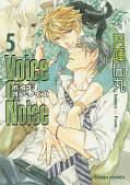 japcover Voice or Noise 5