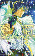 japcover Platinum End 5