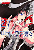 japcover Yamada-kun and the seven Witches 27