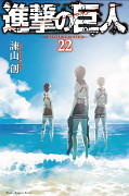 japcover Attack on Titan 22