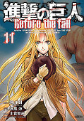 japcover Attack on Titan - Before the fall 11