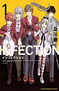 japcover Infection 1