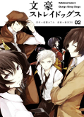 japcover Bungo Stray Dogs 2