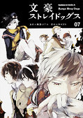 japcover Bungo Stray Dogs 7