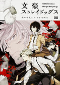 japcover Bungo Stray Dogs 8