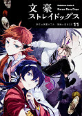 japcover Bungo Stray Dogs 11