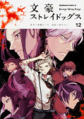 japcover Bungo Stray Dogs 12