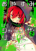 japcover Good Night Jack the Ripper 2