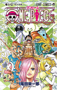 japcover One Piece 85