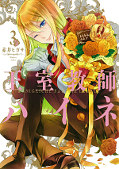 japcover The Royal Tutor 3