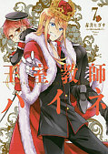 japcover The Royal Tutor 7