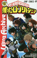japcover My Hero Academia – Ultra Archive 1