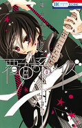 japcover Anonymous Noise 8