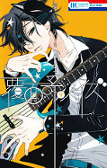 japcover Anonymous Noise 9