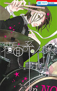 japcover Anonymous Noise 12