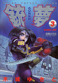 japcover Battle Angel Alita 3