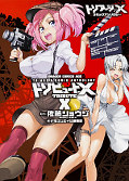 japcover Triage X Tribute 1