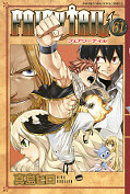 japcover Fairy Tail 61