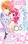 japcover Liar Prince and Fake Girlfriend 5