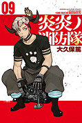 japcover Fire Force 9