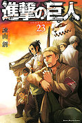 japcover Attack on Titan 23