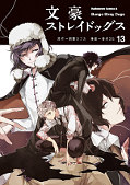 japcover Bungo Stray Dogs 13