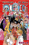 japcover One Piece 86