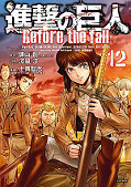 japcover Attack on Titan - Before the fall 12