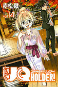 japcover UQ Holder! 14