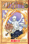 japcover Fairy Tail 62
