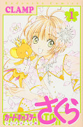 japcover Card Captor Sakura Clear Card Arc 1