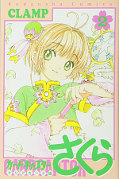 japcover Card Captor Sakura Clear Card Arc 2