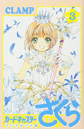 japcover Card Captor Sakura Clear Card Arc 3