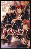 japcover Seraph of the End 15