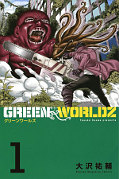 japcover Green Worldz 1