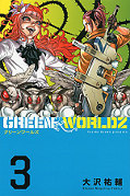 japcover Green Worldz 3