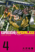 japcover Green Worldz 4