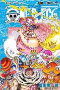 japcover One Piece 87