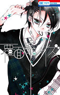 japcover Anonymous Noise 14