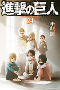 japcover Attack on Titan 24