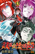 japcover Twin Star Exorcists: Onmyoji 13
