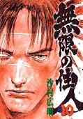 japcover Blade of the Immortal 10