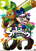 japcover Splatoon 2