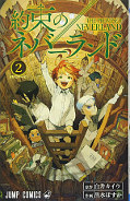 japcover The Promised Neverland 2