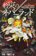japcover The Promised Neverland 3