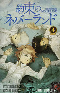 japcover The Promised Neverland 4