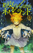 japcover The Promised Neverland 5