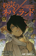japcover The Promised Neverland 6