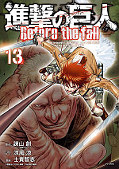 japcover Attack on Titan - Before the fall 13