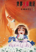 japcover Battle Angel Alita - Mars Chronicle 5